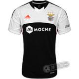 Camisa Benfica - Modelo II