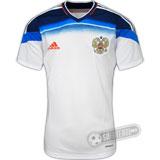 Camisa Rússia - Modelo II