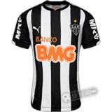 Camisa Atlético Mineiro - Modelo I - Ronaldinho #10
