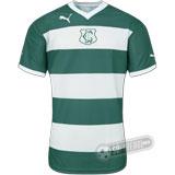 Camisa Goiás - Modelo III