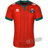 Camisa Deportiva Alcorcón - Modelo II