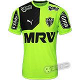 Camisa Atlético Mineiro - Treino