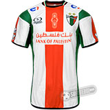 Camisa Palestino - Modelo I