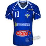Camisa Nacional Borbense - Modelo I