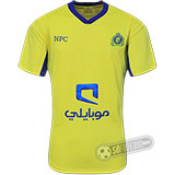 Camisa Al-Nassr - Modelo I