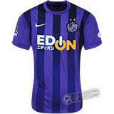 Camisa Sanfrecce Hiroshima - Modelo I