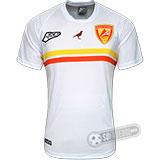 Camisa Minas Brasil de Sete Lagoas - Modelo II