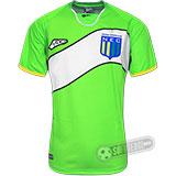 Camisa Nacional de Nova Serrana - Modelo I