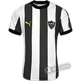Camisa Atlético Mineiro 1971 - Modelo I