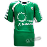 Camisa Al Shabab Al Arabi - Modelo I