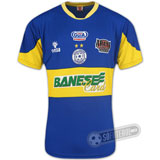 Camisa Oficial Boca Júnior SE