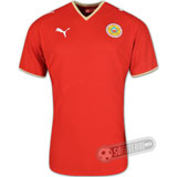 Camisa Bahrain - Modelo I - Promoção