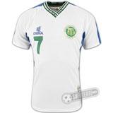 Camisa Atlético Progresso - Modelo II