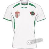 Camisa Radomiak Radom - Modelo I - Promoção