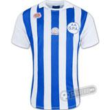 Camisa São Paulo Alpargatas - Modelo I