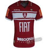 Camisa América Mineiro - Modelo IV