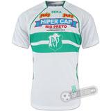 Camisa Rio Preto - Modelo II