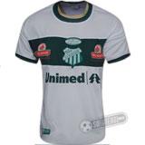 Camisa Guaçuano - Modelo II