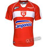 Camisa Guarani de Divinópolis - Modelo I