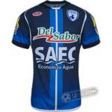 Camisa Grêmio Catanduvense - Modelo III