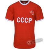 Camisa União Soviética CCCP 1970 - Modelo I