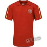 Camisa Espanha 1986 - Modelo I