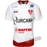 Camisa Guarany de Bagé - Modelo II
