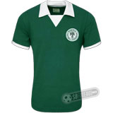 Camisa Nigéria 1980 - Modelo I