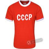 Camisa União Soviética CCCP 1960 - Modelo I