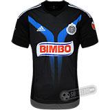 Camisa Chivas Guadalajara - Modelo III