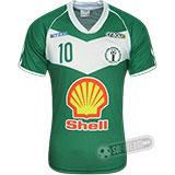 Camisa Iranduba da Amazônia - Modelo I
