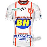 Camisa Guarani de Divinópolis - Modelo II