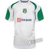 Camisa Tapajós - Modelo II