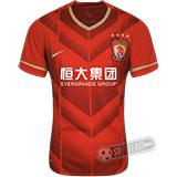 Camisa Guangzhou - Modelo I