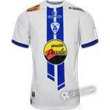 Camisa Atlético Cajazeirense - Modelo II