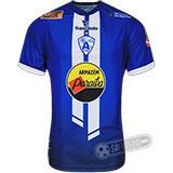Camisa Atlético Cajazeirense - Modelo I