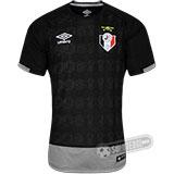 Camisa Joinville - Goleiro