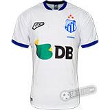 Camisa URT de Patos de Minas - Modelo II