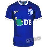 Camisa URT de Patos de Minas - Modelo I
