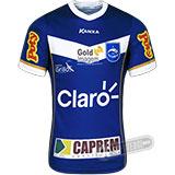 Camisa Rio Claro - Modelo I