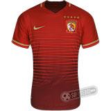 Camisa Guangzhou Evergrande - Modelo I