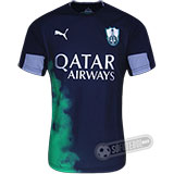 Camisa Al-Ahli Saudi - Modelo II