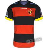 Camisa Guarani de Juazeiro - Modelo I