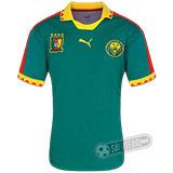 Camisa Camarões - Modelo I