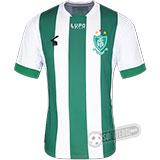 Camisa América Mineiro - Modelo III