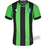 Camisa América Mineiro - Modelo I