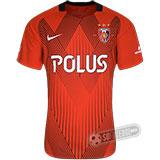 Camisa Urawa Red Diamonds - Modelo I