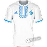 Camisa Dynamo Kiev - Modelo I