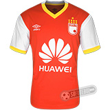 Camisa Independiente Santa Fé - Modelo I
