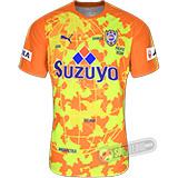 Camisa Shimizu S-Pulse - Modelo I